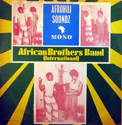 African Brothers Band International – Afrohili Soundz 70s GHANA Highlife Music ALBUM