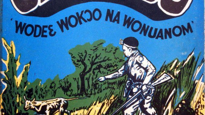 African Brothers Int. Band Of Ghana – Okwaduo! Wodee Wokoo Na Wonuanom 70s GHANA Highlife Music ALBUM