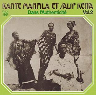 Kante Manfila Et Salif Keita – Dans L'Authenticite – Vol. 2 70s GUINEA-MALI Folk Blues Music ALBUM