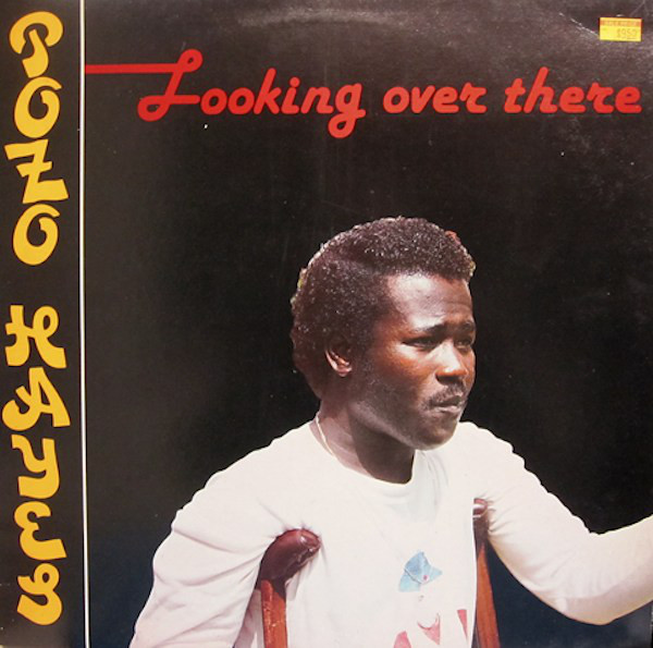 Pozo Hayes – Looking Over There 80's GHANAIAN Highlife Reggae Funk Music ALBUM
