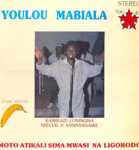 Youlou Mabiala – Moto Atikali Sima Mwasi Na Ligorodo 80s SENEGAL Soukous Music ALBUM