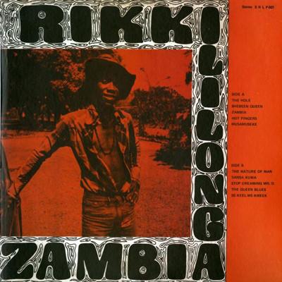 Rikki Ililonga – Zambia 70s ZAMBIA Rock Psychedelic Music ALBUM