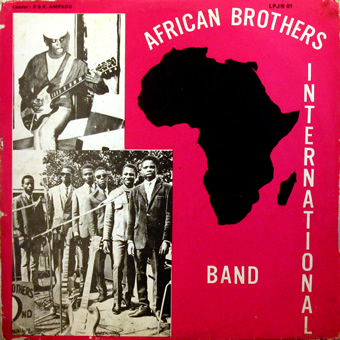 African Brothers International Band – Gyae Su 70s GHANA Highlife Pachanga Music ALBUM