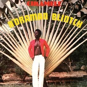 N'Draman Blintch – Cikamele 70s NIGERIAN Funk Afrobeat Disco Music ALBUM