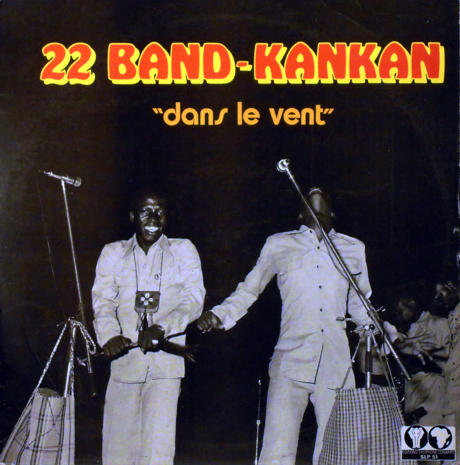 22 Band Kankan – Dans Le Vent 70s GUINEA Afrobeat Mandingo Music ALBUM