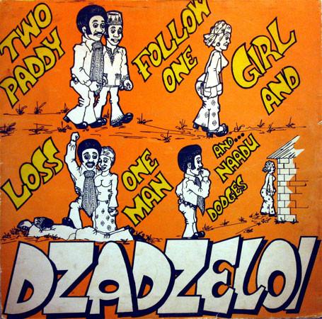 Dzadzeloi – Two Paddy Follow One Girl 70s GHANA Highlife Folk Music ALBUM