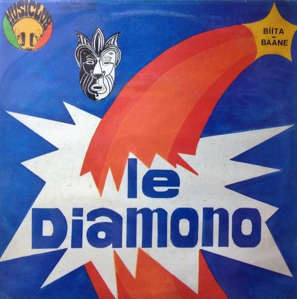 Le Diamono De Dakar – Biita-Baane 80s SENEGAL Afrocuban Latin Funk Music ALBUM