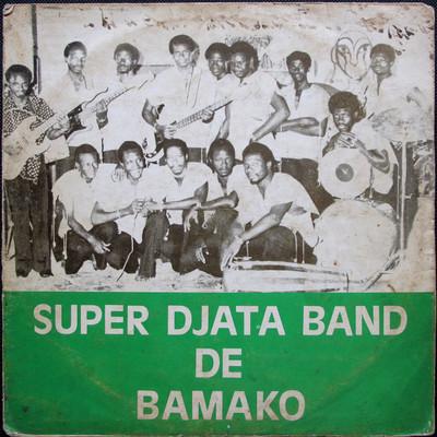 Super Djata Band De Bamako – Authentique 81 – 80s MALI Folk Mande Bambara Music ALBUM