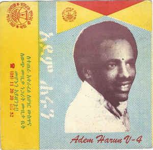 አደም ሐሩን = Adem Harun – V4 70s ETHIOPIAN Folk Music ALBUM