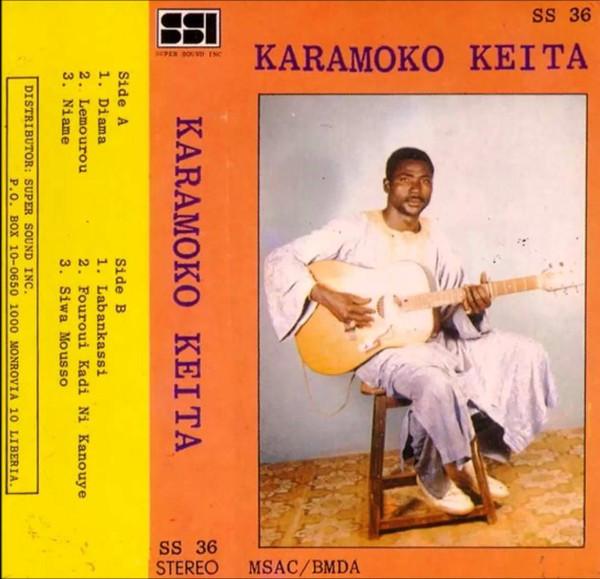 Karamoko Keita – Untitled MALIAN Folk Music Album