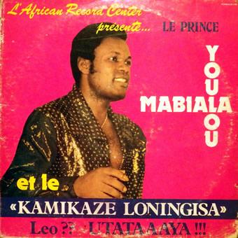 Le Prince Youlou Mabiala Et Le Kamikaze Loningisa – Leo Utataaaya!!! 80s CONGO Soukous Music ALBUM