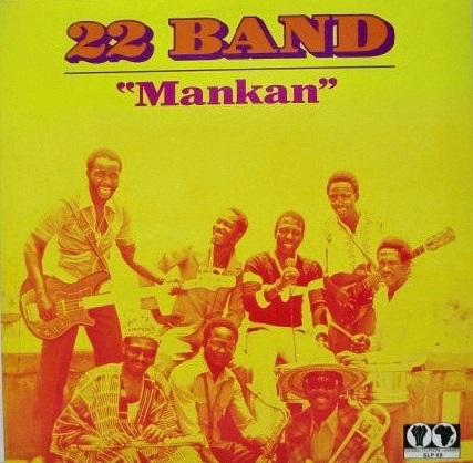 22 Band – Mankan : 70s GUINEA Highlife Afrobeat Rhythm Soukous Folk African Music FULL Album