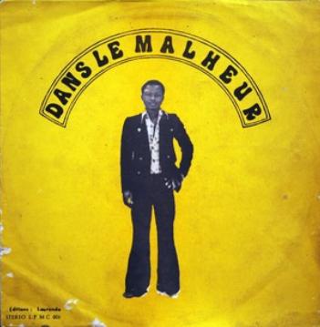 Mig-Tino – Dans Le Malheur 70s BENIN Highlife Music ALBUM