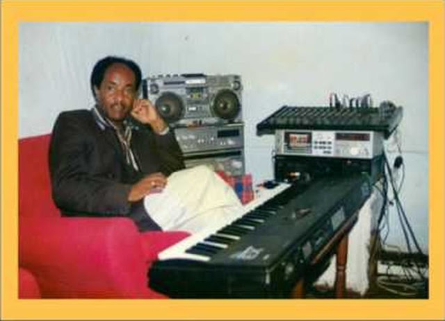 Yishak Banjaw – Love Songs Vol 1 : 70s Ethiopian Folk Organ Old Pop Music FULL Album Artist