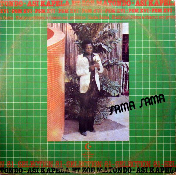 Asi Kapela Et Zoe Matondo – Sama Sama – 80s IVORY COAST Soukous Highlife Folk Africa Music FULL Album