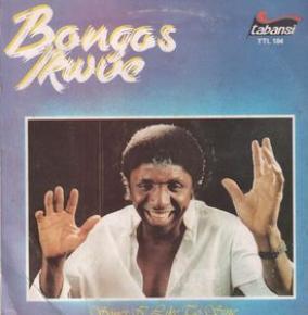 Bongos Ikwue – Songs I Like To Sing : 80s NIGERIAN Boogie Funk Soul Pop Folk Music FULL Naija ALBUM