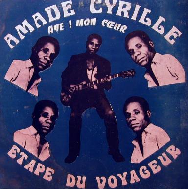 Amade Cyrille & Les Volcans De La Capitale – Aye! Mon Cœur 70s BENIN Highlife Salsa Latin Soukous Album FULL