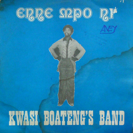 Kwasi Boateng's Band – Enne Mpo Ni album lp -afrosunny-african music online-ghana