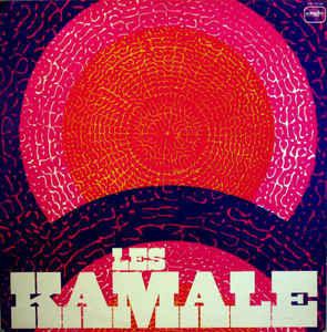 Les Kamale ( Nyboma Mwan'dido )– Untitled album lp -afrosunny
