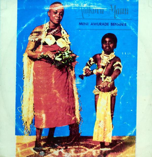 Atakora Manu – Mene Awurade Benante 70's GHANAIAN Highlife Folk Country Music FULL Album African