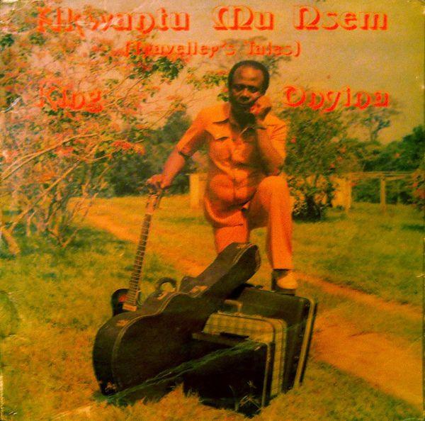 King Onyina – Akwantu Mu Nsem (Traveller's Tales) 70s GHANAIAN Guitarist Folk Music FULL Album