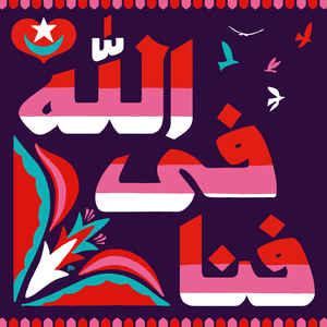 Fanna-fi-allah - Muraqaba