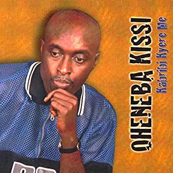 Oheneba Kissi – Kyere Me : GHANAIAN Highlife Music Album LP