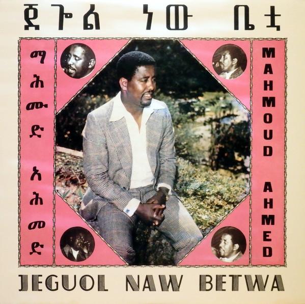 Mahmoud Ahmed – Jeguol Naw Betwa : 70's Ethiopian Jazz, Funk / Soul, Folk Music ALBUM LP