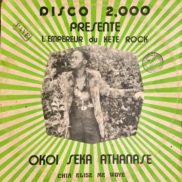 Okoi Seka Athanase – Chia Elise Me Woye : 70's IVORY COAST Folk Highlife Soukous Music ALBUM LP