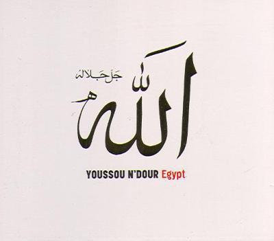 Youssou N'Dour – Egypt : SENEGAL Mpalax Folk Music ALBUM LP
