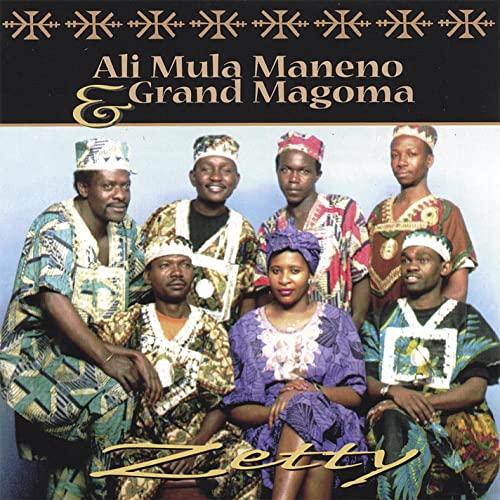 Ali Mula Maneno & Grand Mangoma – Zetty : TANZANIAN Folk Music ALBUM LP