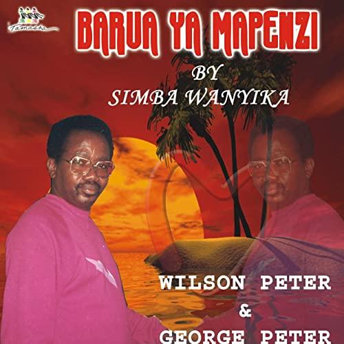 Simba Wanyika – Barua Ya Mapenzi : 80's Kenyan Benga Soukous Music ALBUM LP