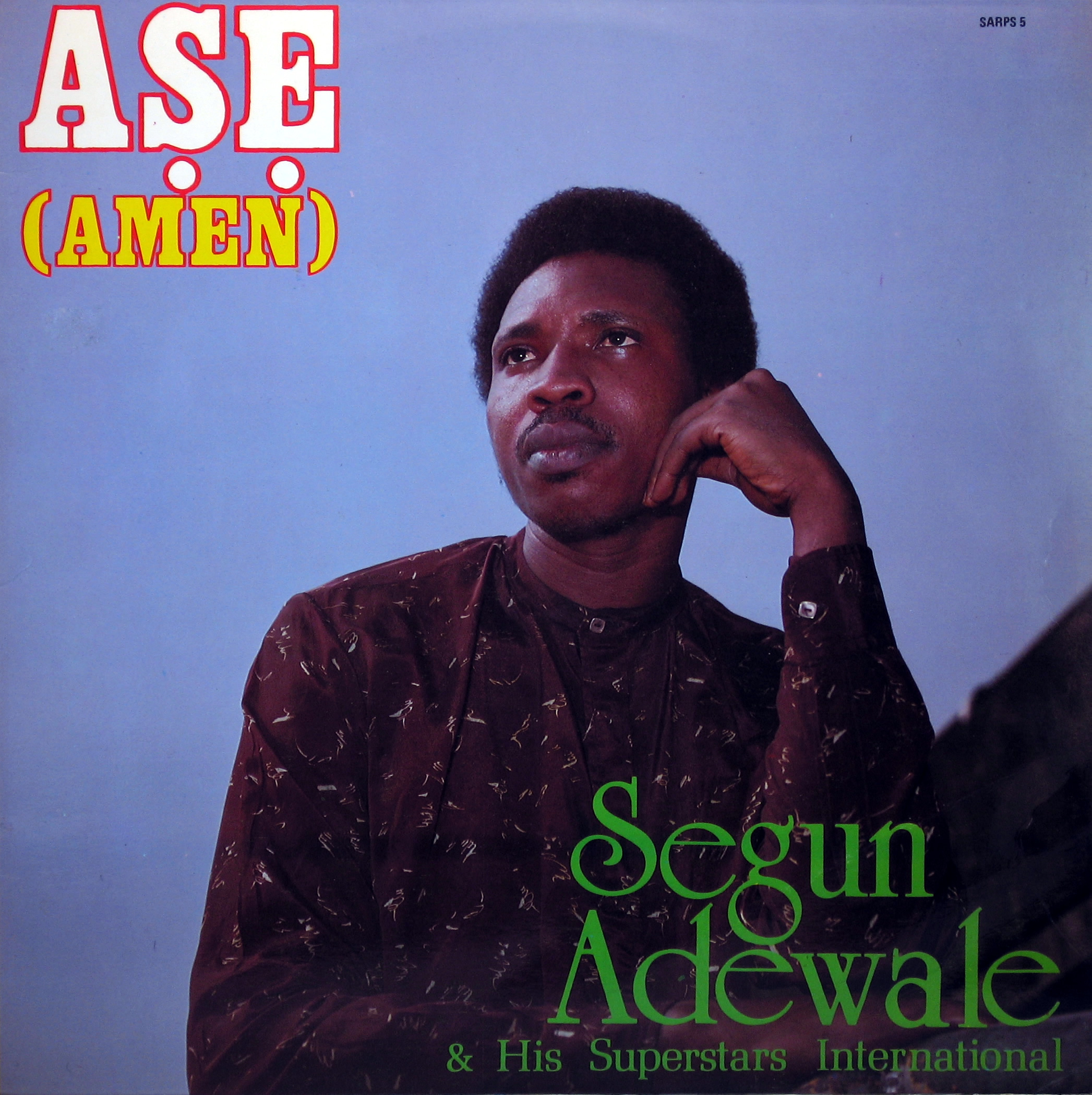 Segun Adewale & His Superstars International – Aṣẹ (Amen) 80s NIGERIAN Yoruba/Juju Music ALBUM LP