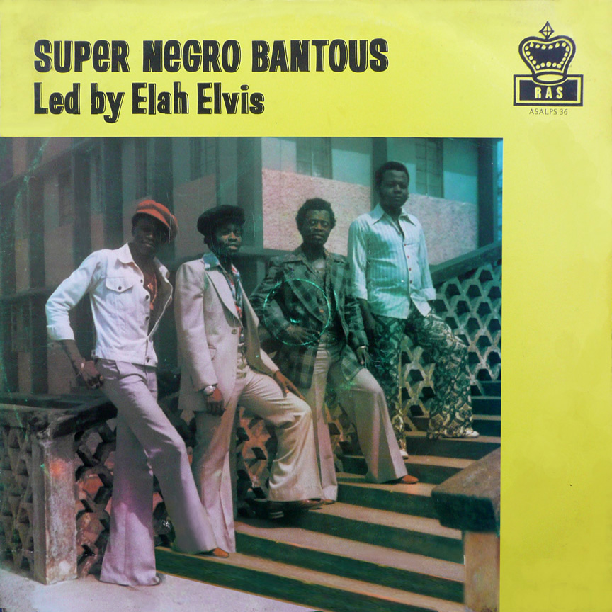 Super Negro Bantous led by Elah Elvis – No crucify me : 70's NIGERIA Soukous Highlife Music Album LP